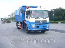 Huguang HG5166ZDZ lifting garbage truck