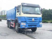 Huguang HG5253ZXL garbage truck
