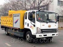 Gaoyuan Shenggong HGY5100TYH машина для ремонта и содержания дорожной одежды