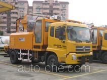 Gaoyuan Shenggong HGY5160GQX tunnel washer truck