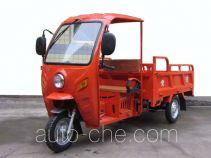 Huanghe HH150ZH-2 cab cargo moto three-wheeler