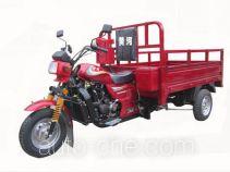 Huanghe HH200ZH-2 cargo moto three-wheeler