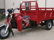 Cargo moto three-wheeler