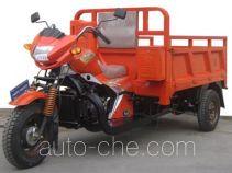 黄河牌HH250ZH型载货正三轮摩托车