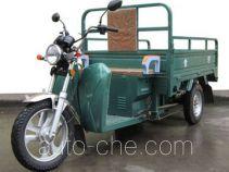 Huanghe HH3000DZH electric cargo moto three-wheeler