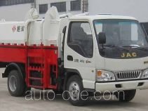 Heron HHR5040ZLJ4JH dump garbage truck