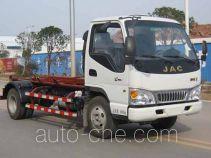 Heron HHR5070ZXX4JH detachable body garbage truck