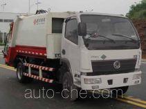 Heron HHR5070ZYSNG5EQ garbage compactor truck