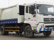 恒合牌HHR5120ZYS3DF型压缩式垃圾车