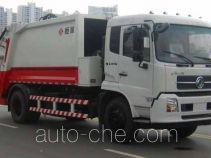 Heron HHR5120ZYS5DF garbage compactor truck