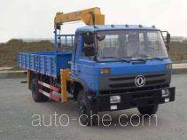 Heron HHR5160JSQ4EQ truck mounted loader crane