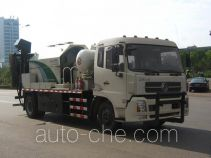 Henghe HHR5160TYH4DF pavement maintenance truck
