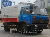 Henghe HHR5160ZLJ3EQ dump garbage truck