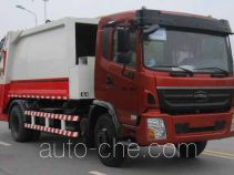 Heron HHR5160ZYS4HQ garbage compactor truck
