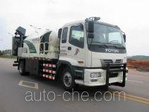 Henghe HHR5162LYH highway pavement maintenance truck