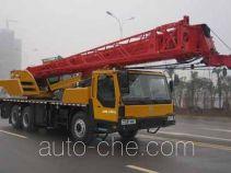 Henghe HHR5330JQZ truck crane