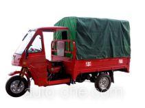 Huajun HJ150ZH-2C грузовой мото трицикл с кабиной