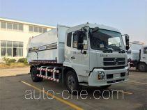 精工楚天牌HJG5162ZLJ型自卸式垃圾车