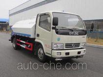Qierfu HJH5070GSSDF4 sprinkler machine (water tank truck)
