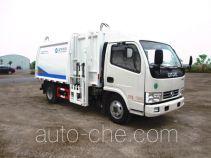 Qierfu HJH5071ZDJDF4 docking garbage compactor truck