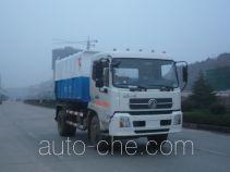 汽尔福牌HJH5165ZLJDFL型密封式垃圾车
