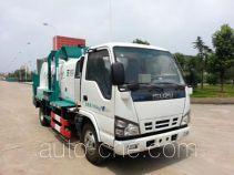 合加牌HJK5070TCAQ5型餐厨垃圾车