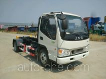 Eguard HJK5070ZXXH5 detachable body garbage truck