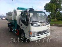 Eguard HJK5071ZZZ self-loading garbage truck