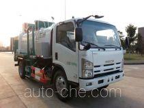 Eguard HJK5100TCA food waste truck