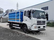 Eguard HJK5160TYH5DF pavement maintenance truck