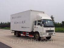 Jiangshan Shenjian HJS5120XGCJJ laser processing truck