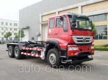 Jiangshan Shenjian HJS5256ZXXA detachable body garbage truck
