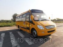 Heke HK6801KZ4 primary/middle school bus