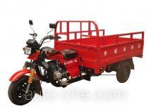 Hulong HL150ZH-2A грузовой мото трицикл