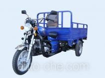 Xili HL150ZH-F cargo moto three-wheeler