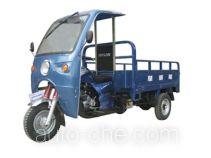 Hulong HL200ZH-A грузовой мото трицикл с кабиной