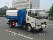Danling HLL5070ZZZE5 self-loading garbage truck