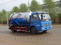 Danling HLL5080GXWE sewage suction truck