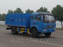 Danling HLL5100ZLJ garbage truck