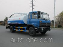 Danling HLL5160GXEE suction truck