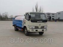 Ningqi HLN5070GQXD4 street sprinkler truck
