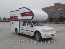 Heli Shenhu HLQ5020XLJ motorhome