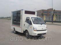 Heli Shenhu HLQ5040XXC агитмобиль