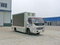 Heli Shenhu HLQ5045XXCB агитмобиль