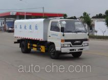 Heli Shenhu HLQ5063ZLJJ refuse collecting truck