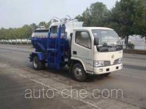 Heli Shenhu HLQ5070TCA автомобиль для перевозки пищевых отходов