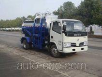 Heli Shenhu HLQ5070TCA food waste truck