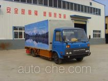 Heli Shenhu HLQ5070XCC cyclone dust removal road cleaner truck