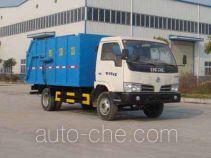 Heli Shenhu HLQ5070ZLJ garbage truck