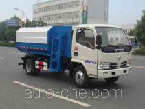 Heli Shenhu HLQ5070ZZZE self-loading garbage truck